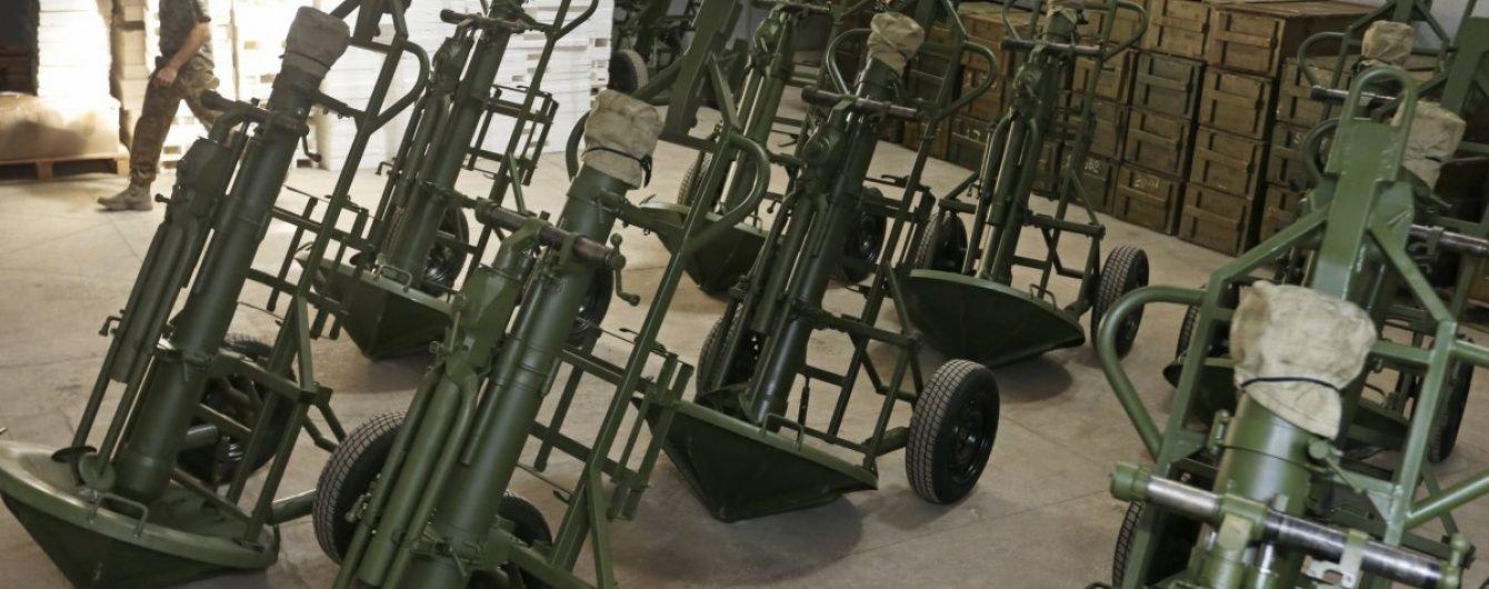 У Міноборони оприлюднили причину трагічного вибуху на Рівненському полігоні