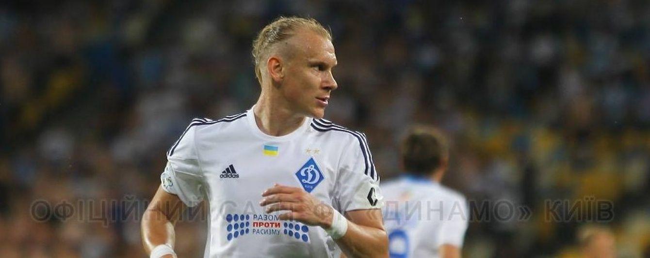 """Віда заявив, що відданий емблемі """"Динамо"""" та не бачить себе в """"Шахтарі"""""""