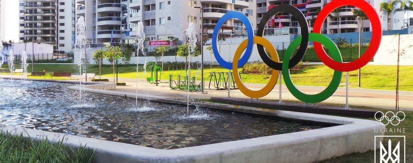 Місто олімпійського неспокою