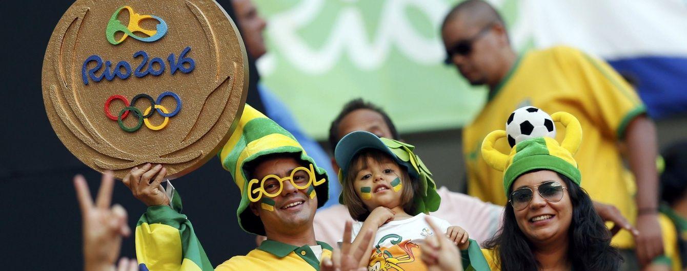 У Ріо стартують Олімпійські ігри 2016 року