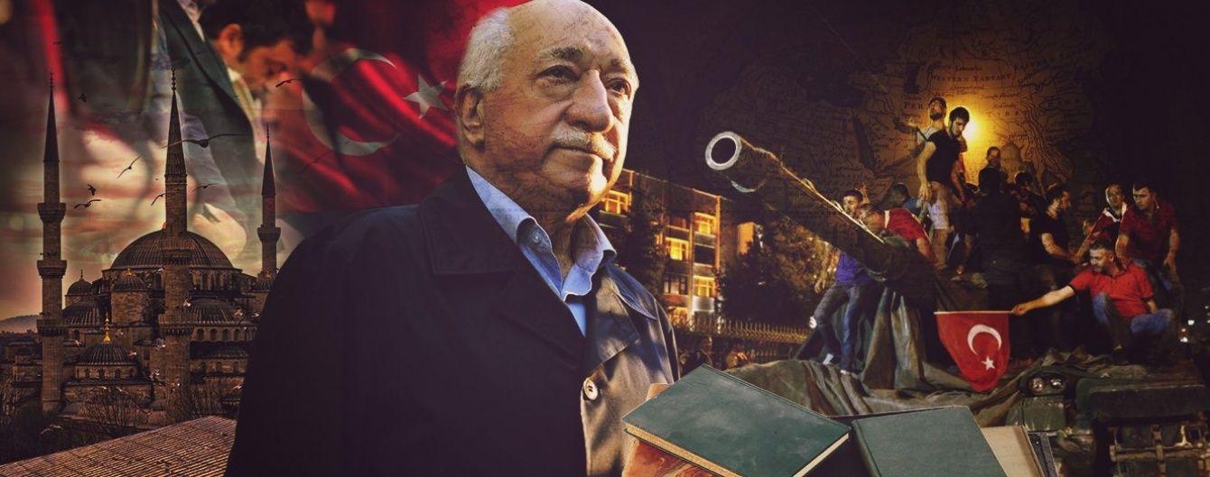 Вороги Ердогана в Україні: хто вони і чим не догодили турецькому президентові