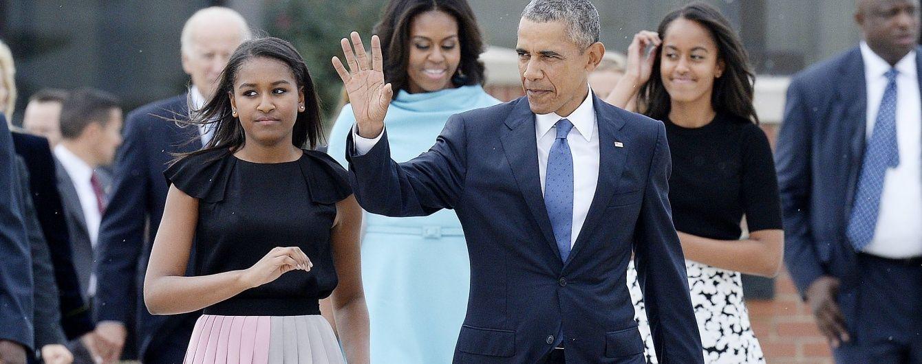 Молодша донька Обами влаштувалася офіціанткою в ресторан