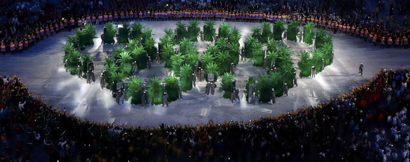 У Ріо стартували Олімпійські ігри 2016 року