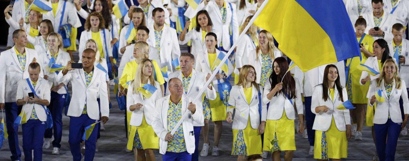 Яскраві та стильні. Як збірна України виглядала під час відкриття Олімпіади-2016
