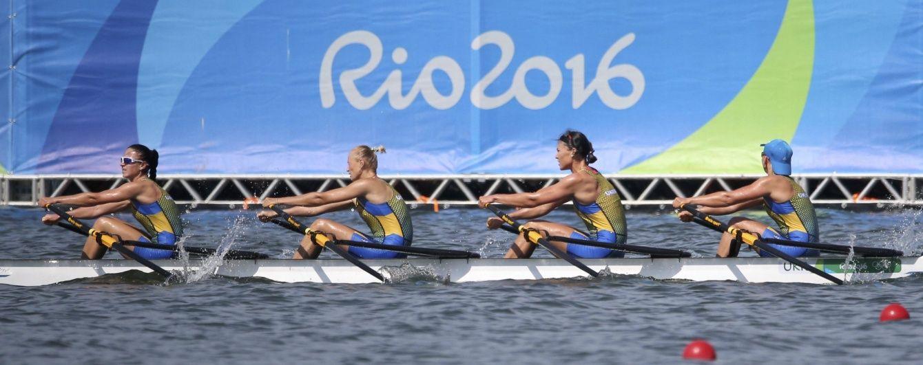 Українські представниці веслування пробилися до фіналу Олімпіади-2016