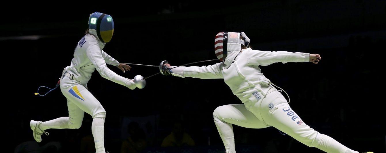 Українські фехтувальниці зупинилися за крок до чвертьфіналу Олімпіади в Ріо