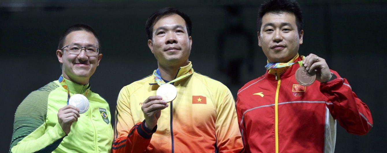 """В'єтнамський стрілець виборов """"золото"""" Олімпіади-2016"""