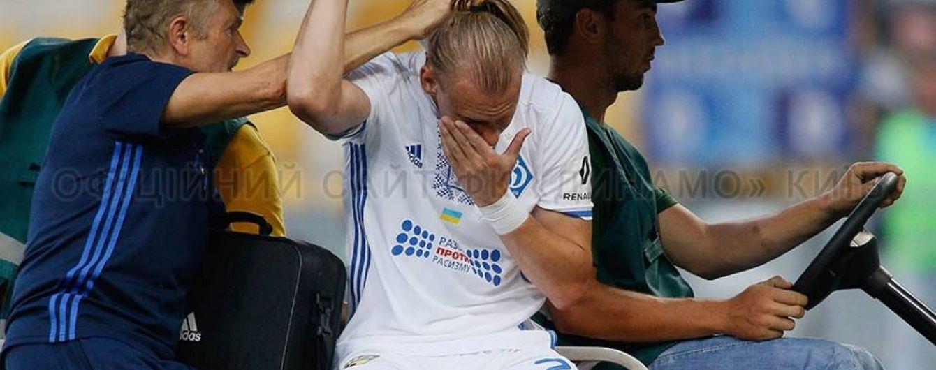 """""""Динамо"""" більш ніж на тиждень втратило захисника через струс мозку"""