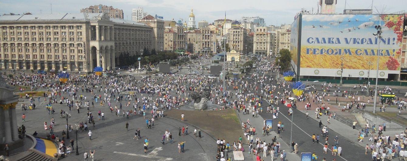 У КМДА підрахували, скільки мільйонів мешкає у Києві