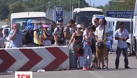 Украинских пограничников обеспокоило перекрытия оккупантами пунктов пропуска въезда в Крым