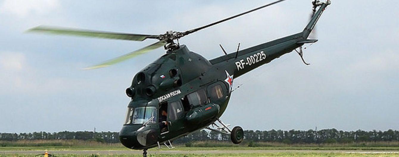У Росії внаслідок падіння вертольота загинули дві людини