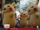 """Сотні яскравих """"покемонів"""" пройшлись вулицями японського міста Йокогама"""