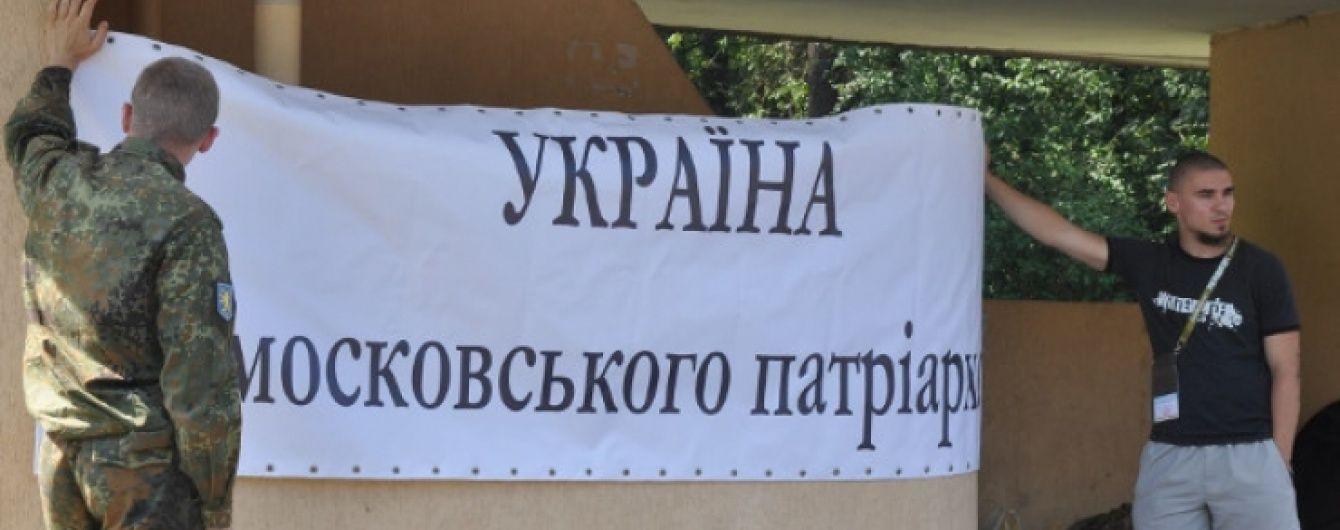 Націоналісти повідомили про обшуки і затримання колишніх бійців батальйону ОУН