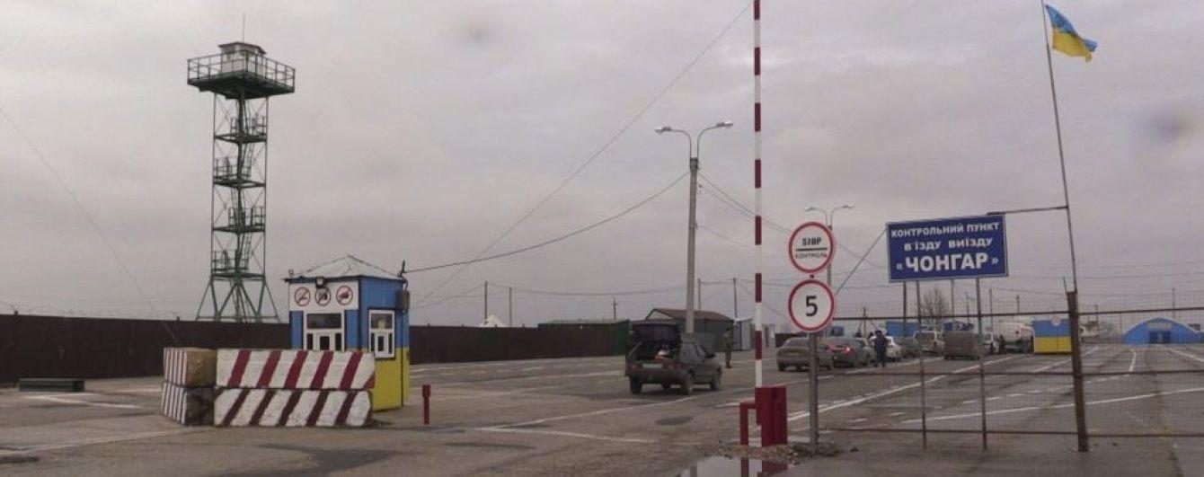Чому Росія перекрила доступ в Крим. Версії експертів