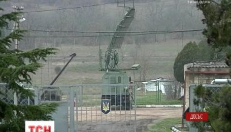 На Полтавщині затримали військову зрадницю з Криму