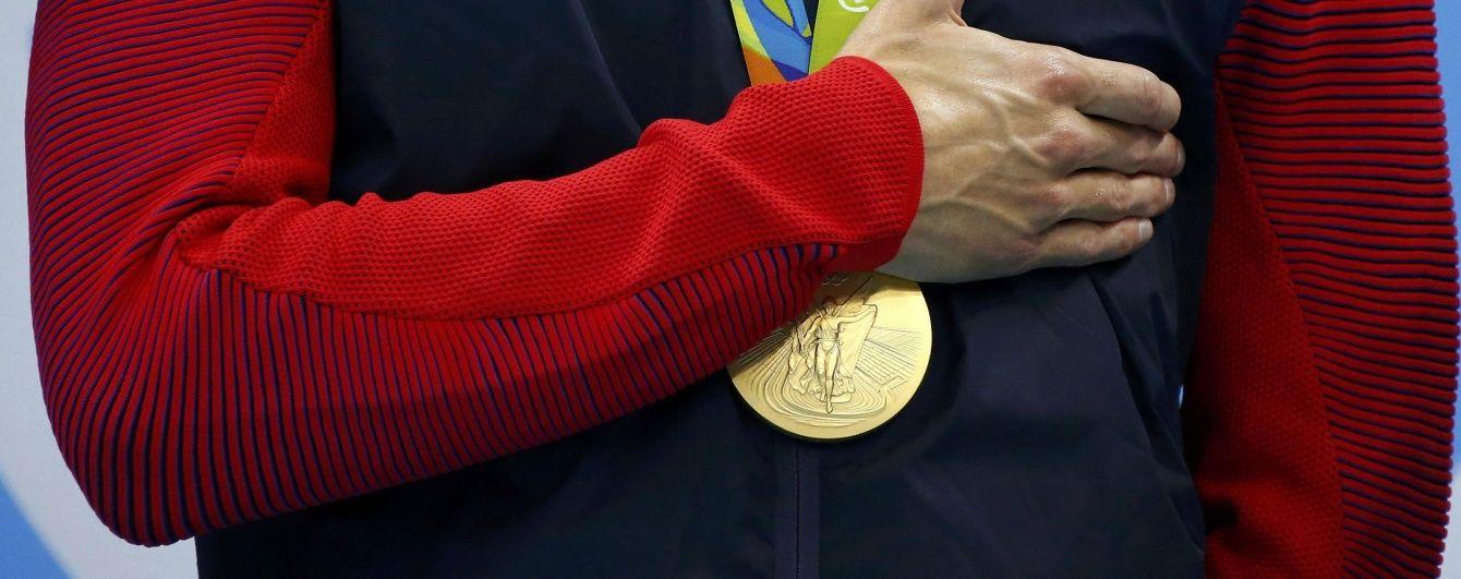 Олімпіада-2016.  Хто виграв медалі 8 серпня
