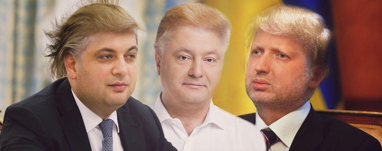У стилі Трампа. Уявіть українських політиків з зачіскою нового президента США
