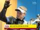 Завдяки стрільцю Сергію Кулішу, Україна може похизуватись першою медаллю на Олімпіаді в Ріо