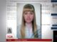 На Полтавщині заарештували військову зрадницю, яка намагалась оформити український паспорт