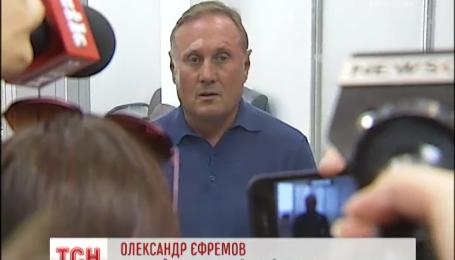 Розгляд скарги на арешт Олександра Єфремова перенесли на середу