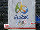 Олімпіада-2016: українці радіють перемозі Куліша та очікують виступів інших спортсменів