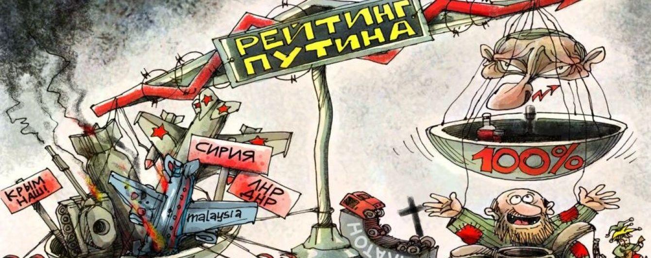 """Занимательная """"трампология"""""""