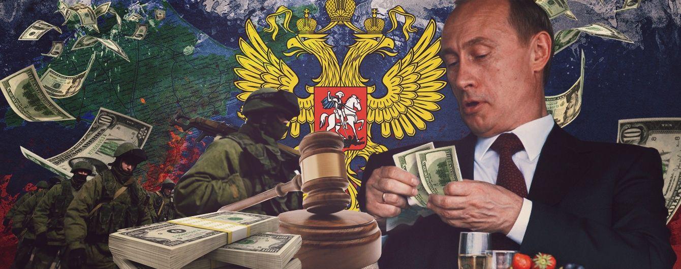 Почем Россию продадите?