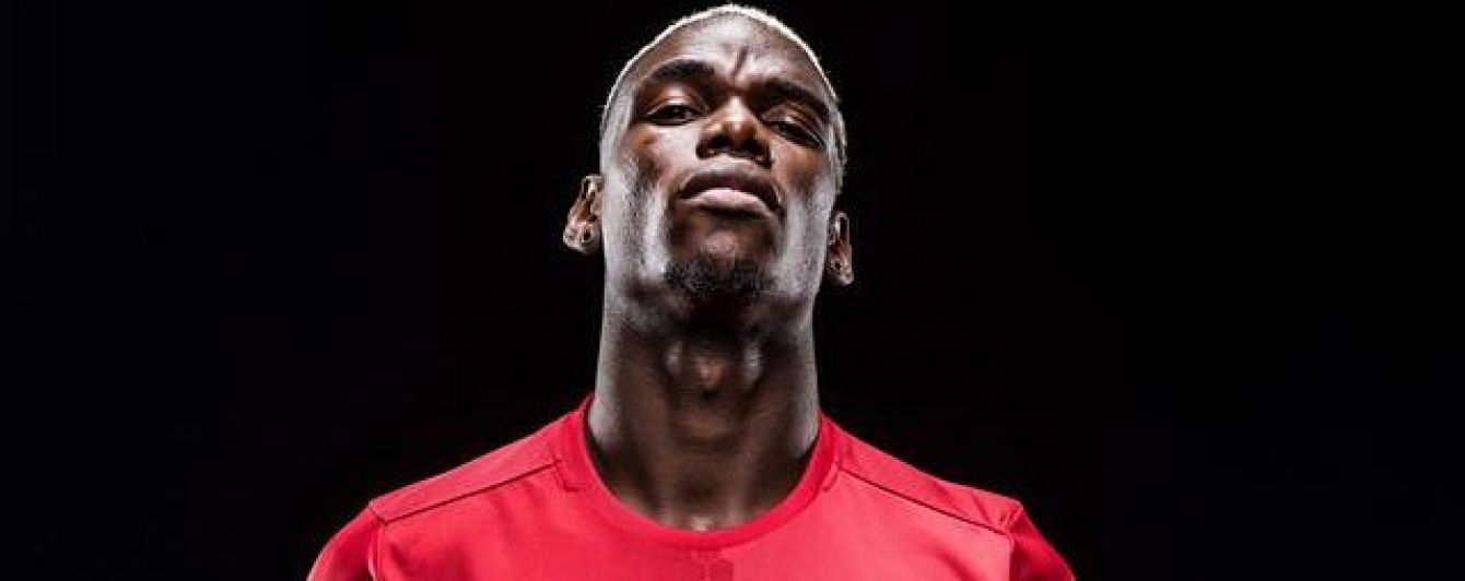 """Трансфер Погба в """"Манчестер Юнайтед"""" став найдорожчим в історії футболу"""