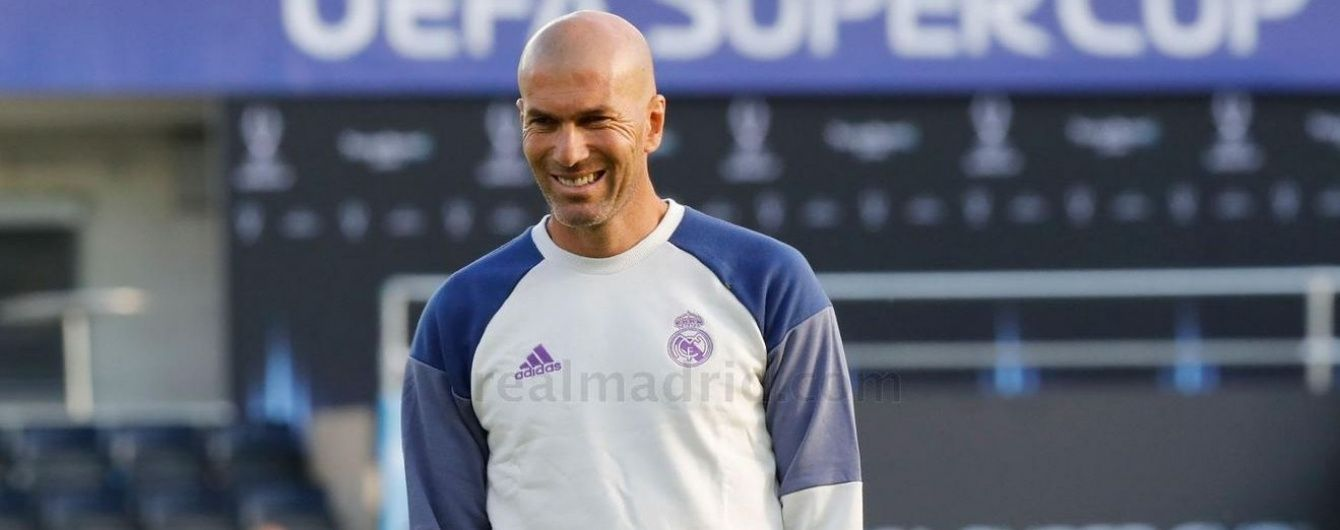"""Зідан не впевнений, що """"Реал"""" заслужено виграв Суперкубок УЄФА"""