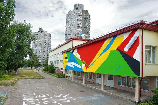 В Киеве на школьной стене появился новый яркий мурал