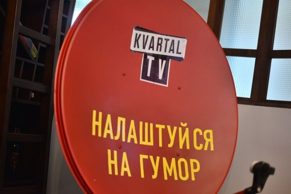 Квартал ТБ_1