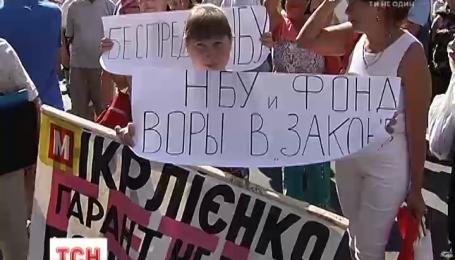 """Вкладники банку """"Михайлівський"""" нагадали про невиплати, зупинивши рух на Хрещатику"""
