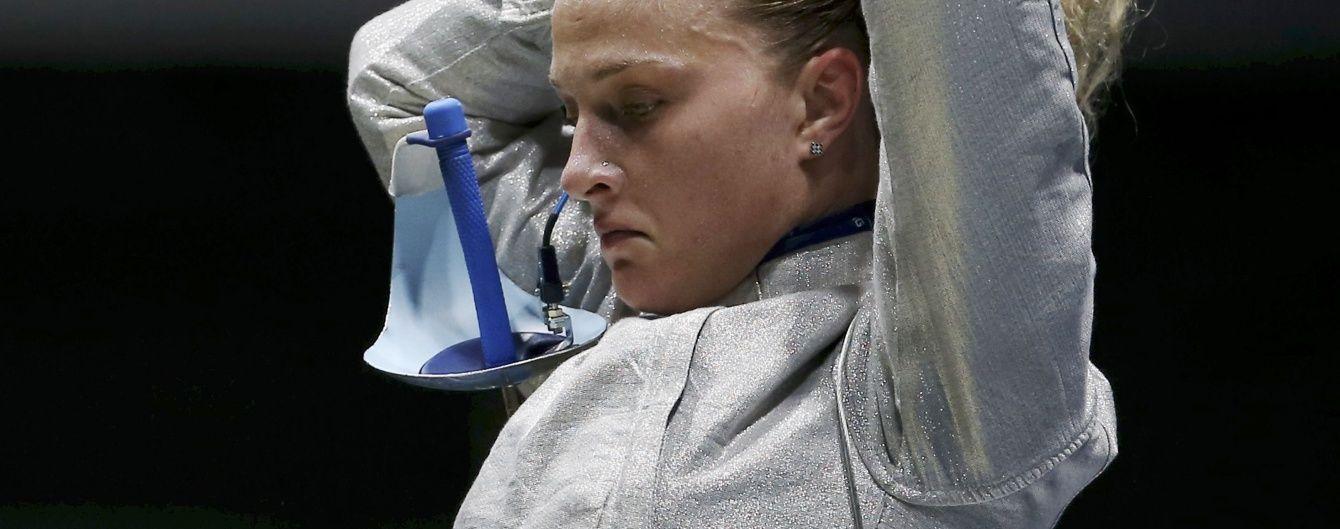 Українська фехтувальниця Харлан не змогла виграти чемпіонат Європи