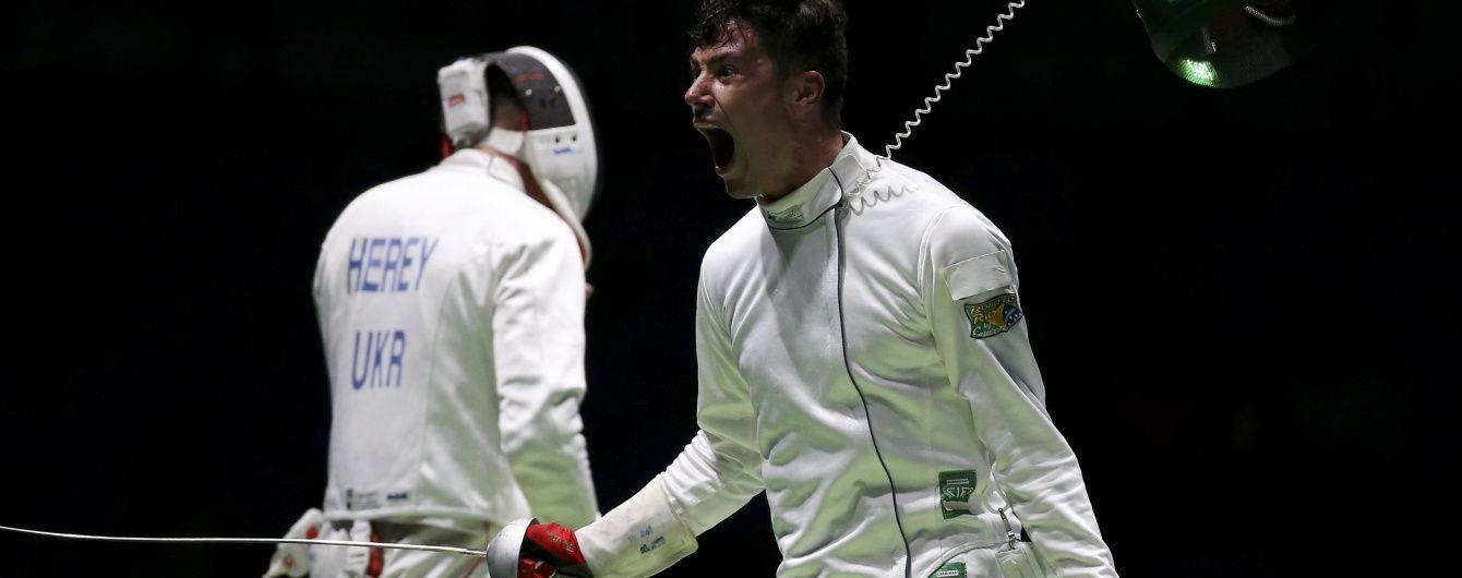 Український фехтувальник Герей вибув зі змагань в 1/16 фіналу Олімпіади в Ріо