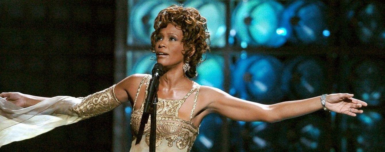 День народження Вітні Х'юстон: Цікаві факти з життя легендарної співачки