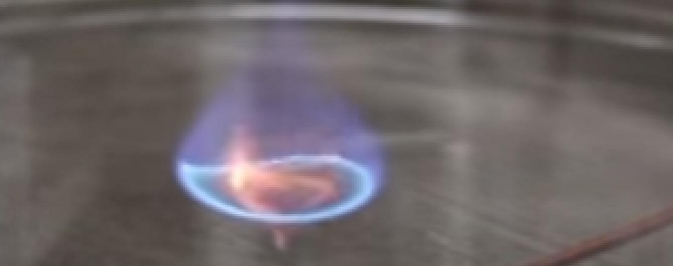 Американські вчені відкрили новий вид полум'я