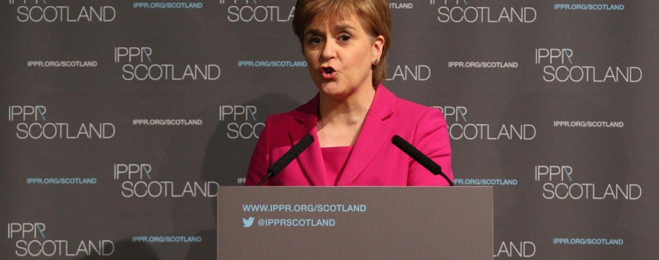 Влада Шотландії наполягає на бажанні залишитися частиною ЄС