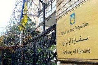 У Сирії почалася евакуація українців з Алеппо