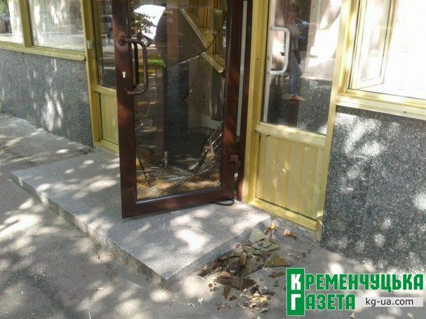 У центрі Кременчука десятки ромів влаштували масову бійку