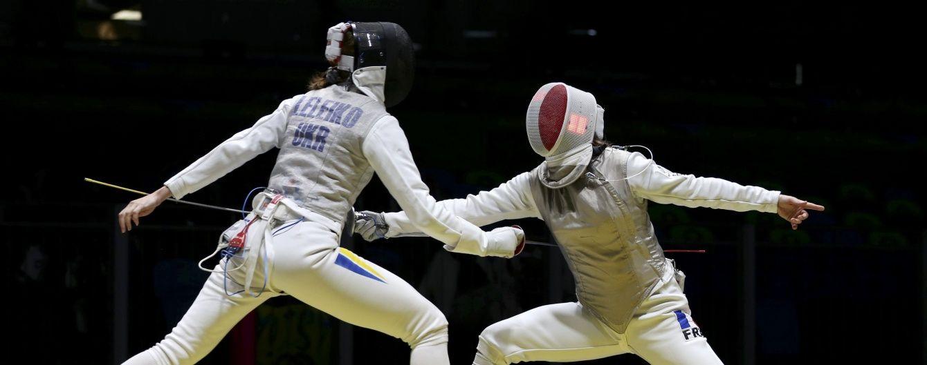Українка Лелейко не змогла вийти до 1/8 фіналу олімпійського турніру з фехтування