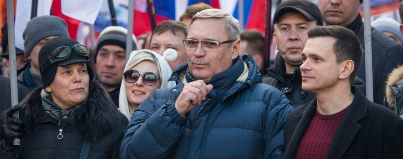 Вибори по-російськи: на опозиціонера Касьянова напали в Ставрополі