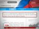 Російська ФСБ повідомила про запобігання атаці України на окупований Крим