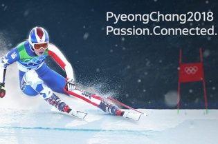 Німеччина та Австрія виступили за відсторонення Росії від Олімпіади-2018