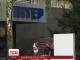 Парламент закликає карати телеканали за співпрацю із Кремлем чи сепаратистами
