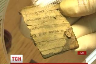 У Львові на подвір'ї музею-тюрми виявили масове поховання жертв політичних репресій