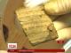 У Львові археологи виявили кулі, гільзи та 12 тіл жертв політичних репресій 40-50-х років