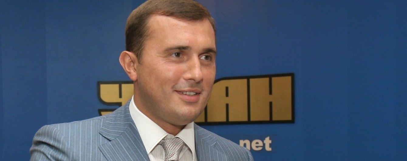 """Проти екс-нардепа Шепелєва відкрили справу за статтею """"держзрада"""" за співпрацю з ФСБ"""