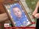 У Сумах 7-річний хлопчик помер після ін'єкції