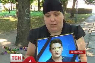 На Житомирщині загинув 16-річний інструктор мотузкового атракціону