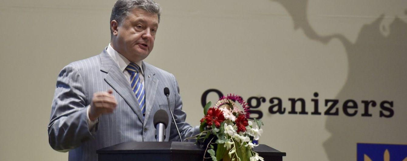 Порошенко відреагував на цинічні звинувачення Москви щодо тероризму у Криму